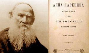 Anna Karenina, emancipazione e limiti di un personaggio